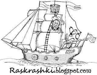 Разукрашка корабль с парусами