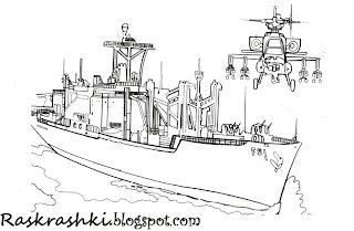 Раскрашка для детей Корабль