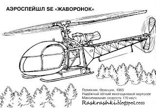 детская раскраска вертолета бесплатно