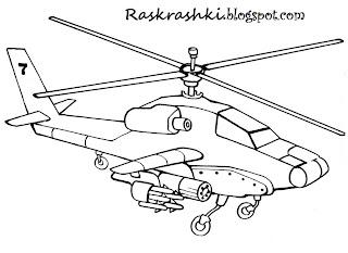 Раскраска вертолета