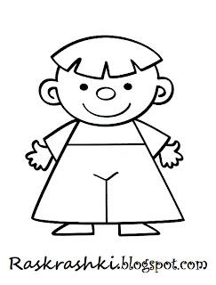 Раскрашки для самых маленьких мальчик
