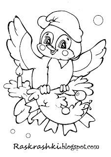 Раскраска для самых маленьких птичка
