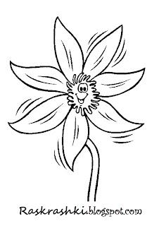 Раскрашка для малышей цветочки