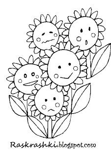 разукраски для самых маленьких цветочки