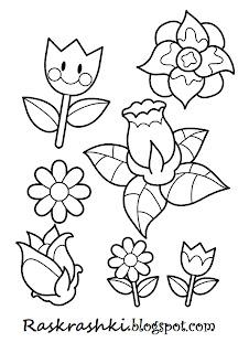 раскраски для самых маленьких цветочки