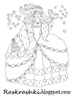 раскрашки для девочек принцессы