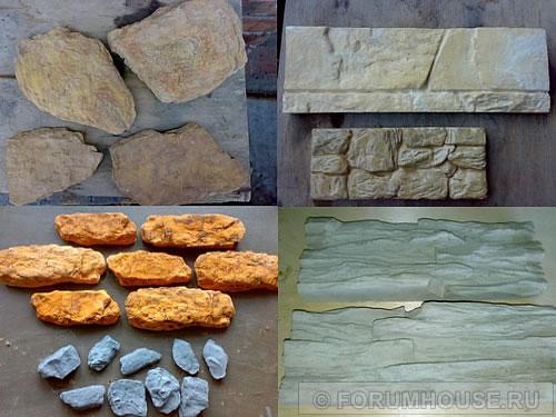 Как сделать формы камня