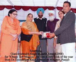 Giani Gurmukh Singh Musafir Award(2008)