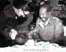 أم كلثوم وبطل الفلوجه سيد طه