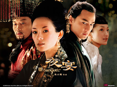 [Soundtrack] The Banquet / Ye Yan (China) 2006 - Tan Dun