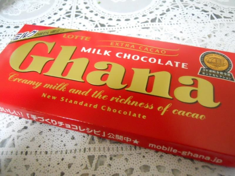 /milk chocolate Ghana