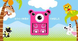 Zoowear Kuma Advertisement