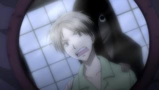 Natsume Yuujinchou (Screenshot)