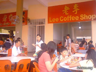 Lee Coffee Shop (Photograph)