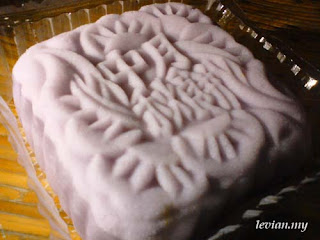 Mooncake (Photograph)