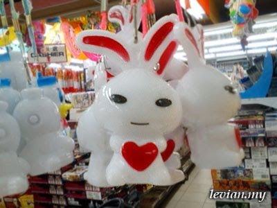 Bunny (SE f100i)