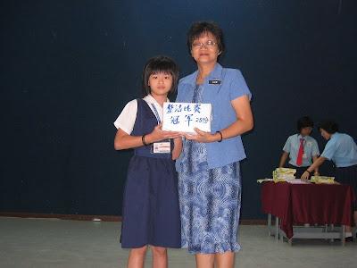 Tahniah kepada murid-murid Tahun 3 kerana memenangi anugerah Kelas