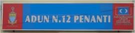 Blog N12 ADUN Penanti
