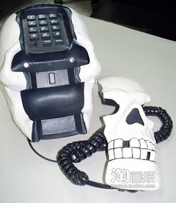 EXCLUSIVE HOME LAND PHONE COLLECTION Creative-home-phone-05