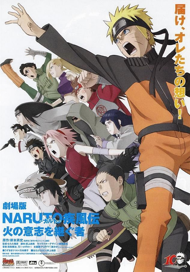 naruto shippuden 3 movie. naruto shippuden 3 movie. Naruto Shippuden Movie 3; Naruto Shippuden Movie 3