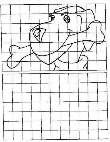 [chien.jpg]