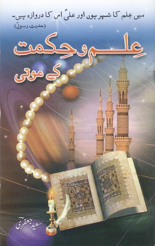 Book-4 (2nd Edition)