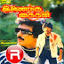 Watch Online Tamil Movie Inaindha Kaigal (1990) Starring Arun Pandiyan and Ramki