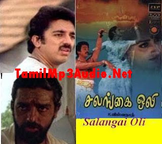 Kamal Songs Mp3 Free Download - Mp3Take