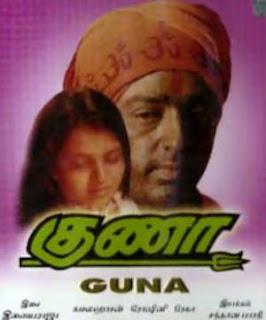 Download Tamil Mp3 Songs Harichandra