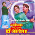 Watch Online Old Tamil Movie Enga Veettu Pillai (1960)