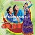 Watch Online Old Tamil Movie Amara Deepam (1956) Starring Sivaji Ganesan , Savitri and Padmini