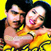 Watch Online Tamil Movie Vaanmathi (1996) Starring Ajithkumar and Swathi