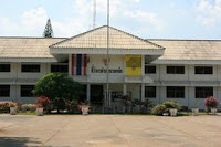 District office of Muak Lek