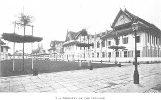 The Ministry of the Interior