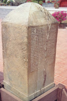 Ramkhamhaeng stele replica