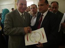 وكيل  وزارة التربية والتعليم بالشرقية أ/ عبداللطيف الصاوى يكرم المعلم المثالى 2010م