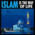ISLAM: AD-DEEN AL-HAQ