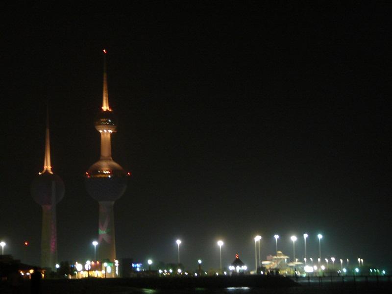 Cialis In Kuwait
