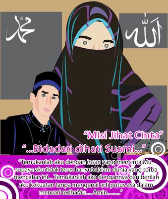 mengubat hati isteri dan mengeratkan hubungan suami isteri suami