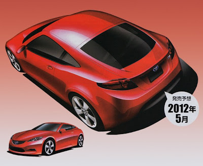 2012 Honda Prelude Sir. 2012 Honda Civic Wallpapers