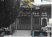Templo Saihouji