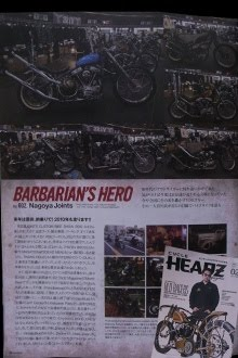BARBARiAN'S HERO vol.02