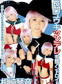 Nagato Yuuki Tsundere Organic Android Aisaki Kotone