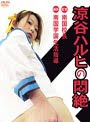 Suzumiya Haruhi no Monzetsu