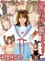 Suzumiya Hiharu no Yuutsu Cosplay Gallery