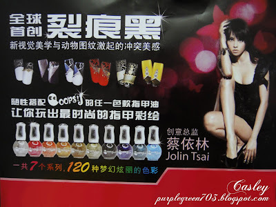 Jolin nail art at beauty expo malaysia