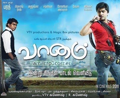 2011 tamil film download