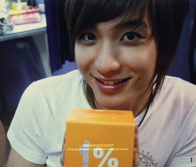 Princess FarahiNadia: Leeteuk Super Junior Oldest and Leader Member