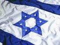 A Bandeira de Israel