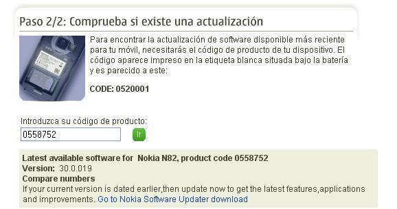 Nuevo firmware para el N82